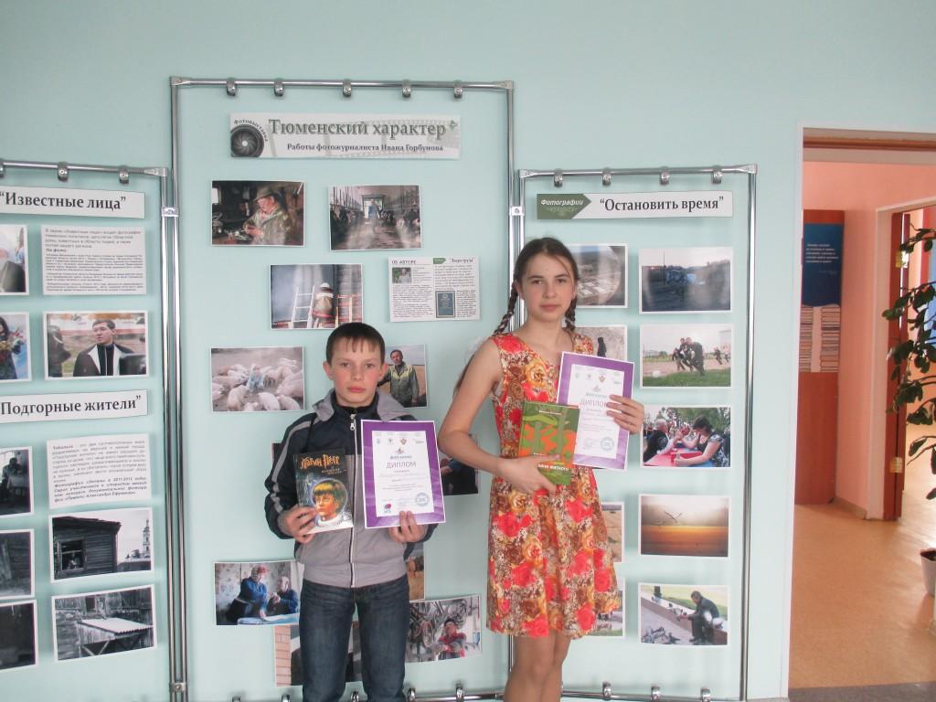 Детский конкурс чтецов живая классика